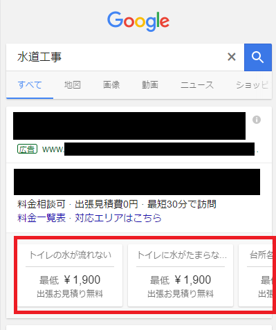 image0328_01