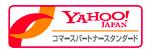 Yahoo!コマースパートナースタンダード